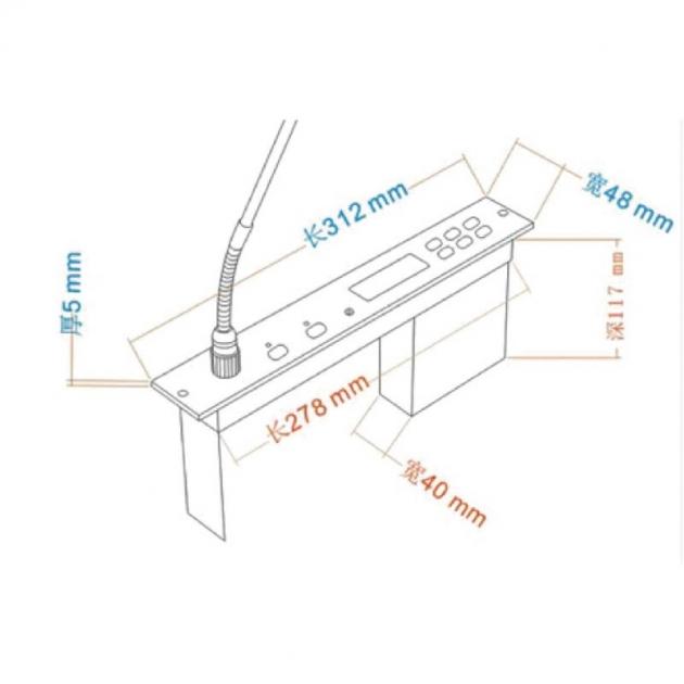 RJ4500 崁入式液晶型會議麥克風 2