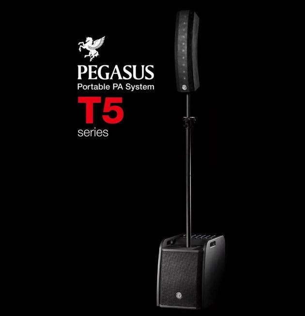 T5混音主動式1.1陣列喇叭系統 1