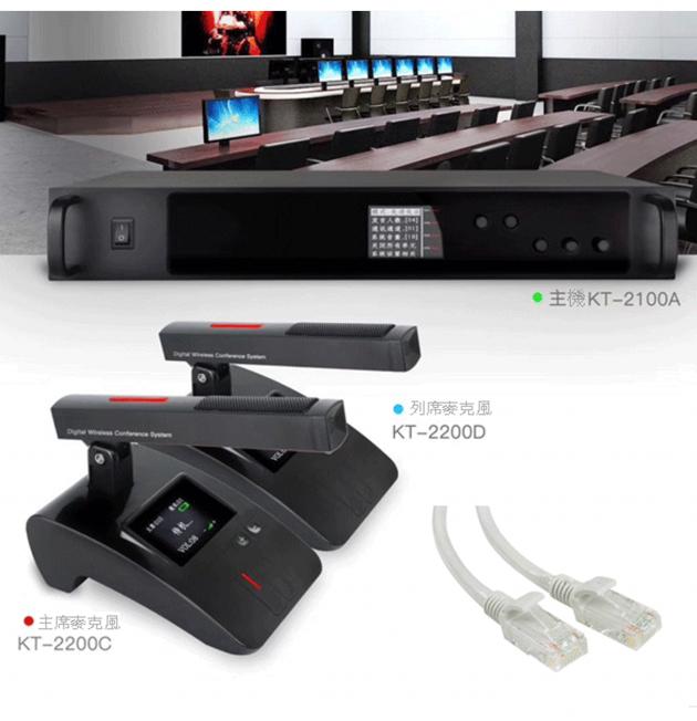HD專業陣列式網路會議麥克風 1